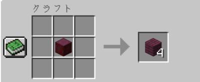 真紅の板材の入手方法