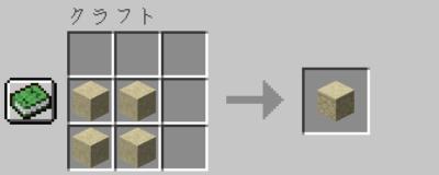砂岩の入手方法