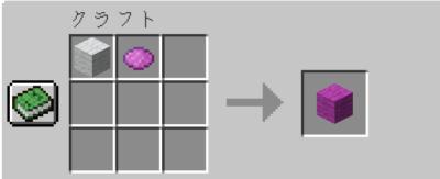 赤紫色の羊毛にクラフトする