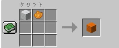 橙色の羊毛の入手方法
