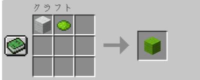 黄緑色の羊毛の入手方法