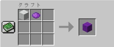 紫色の羊毛の入手方法