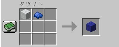 青色の羊毛の入手方法