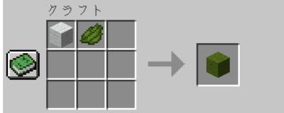 緑色の羊毛の入手方法