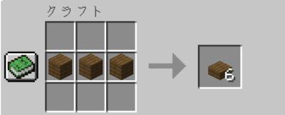 マツのハーフブロックの入手方法