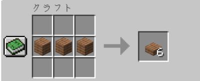 ジャングルのハーフブロックの入手方法