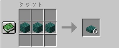 歪んだハーフブロックの入手方法