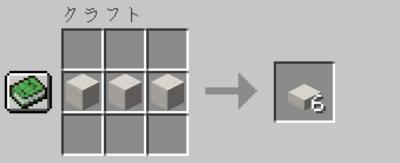 クォーツのハーフブロックの入手方法