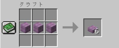 プルプァのハーフブロックの入手方法