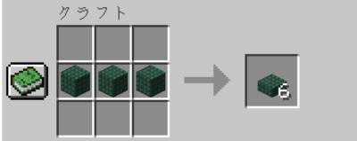 ダークプリズマリンのハーフブロックの入手方法