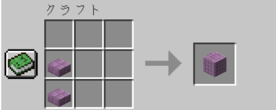 プルプァの柱の入手方法