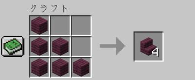 真紅の階段の入手方法