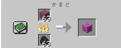 赤紫色の彩釉テラコッタに精錬する