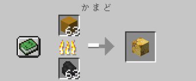 黄色の彩釉テラコッタに精錬する