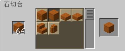 石切台を使って研がれた赤い砂岩にクラフトする