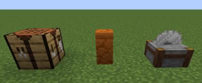 赤い砂岩の塀の入手方法