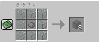 灰色の色付きガラスの入手方法