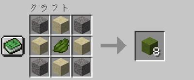 緑色のコンクリートパウダーの入手方法