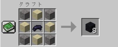 黒色のコンクリートパウダーの入手方法
