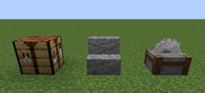 安山岩の階段の入手方法