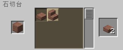 石切台を使って磨かれた花岡岩のハーフブロックを入手する