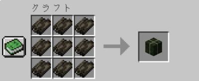 乾燥した昆布ブロックの入手方法