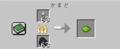 シーピクルスを黄緑色の染料に精錬して使う