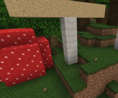 茶色のキノコブロックの使い道