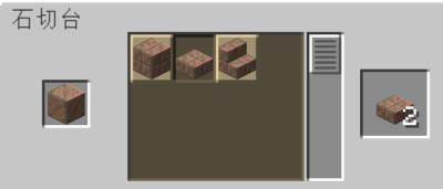 風化した銅を風化した切り込み入りの銅のハーフブロックにクラフトする
