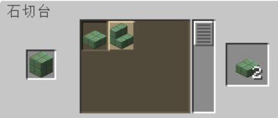 石切台を使って錆びた切り込み入りの銅のハーフブロックを入手する