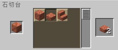 錆止めされた銅ブロックを錆止めされた切り込み入りの銅のハーフブロックにクラフトする
