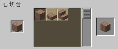 石切台を使って錆止めされた風化した銅ブロックを錆止めされた風化した切り込み入りの銅にクラフトする