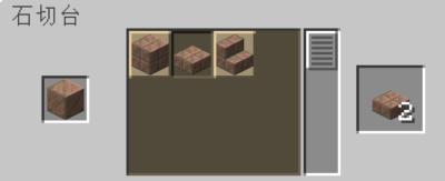 錆止めされた風化した銅ブロックを錆止めされた風化した切り込み入りの銅のハーフブロックにクラフトする