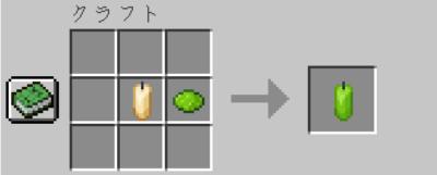 黄緑色のろうそくの入手方法