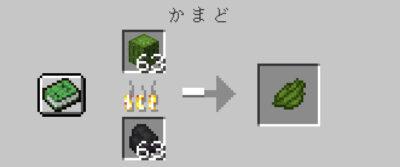 緑色の染料を作る