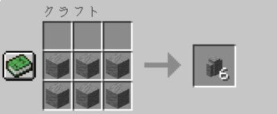 安山岩の塀の入手方法