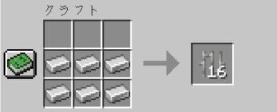 鉄格子の入手方法