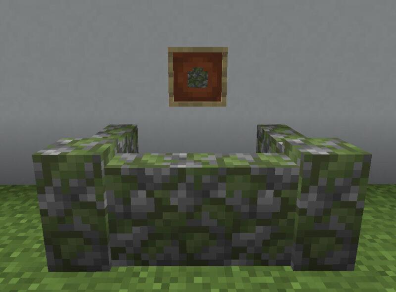 苔むした丸石の塀