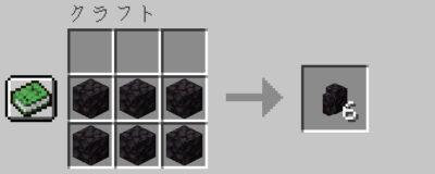 ブラックストーンの塀の入手方法