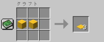 黄色のカーペットの入手方法