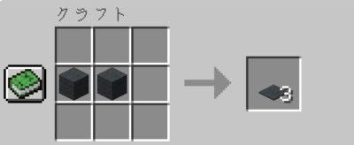 灰色のカーペットの入手方法