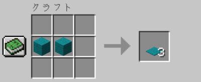 青緑色のカーペットの入手方法