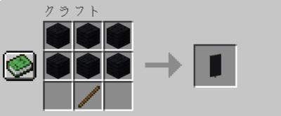 黒色の旗の入手方法